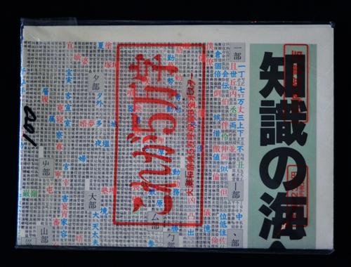 漢字.jpg
