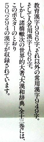 漢字3.jpg